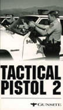 Gunsite Tactical Pistol 2
